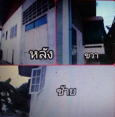 บ้านเดี่ยว 2550000 พระนครศรีอยุธยา ท่าเรือ โพธิ์เอน